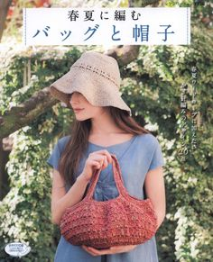 Japanese book and handicrafts - Knitted Bag and Hat in Spring and Summer Crochet Summer Hats, Crochet Hat For Women, Crochet Beanie, Knit Crochet, Knitting Books, Crochet Books, Crochet Crafts, Knitting Magazine, Crochet Magazine