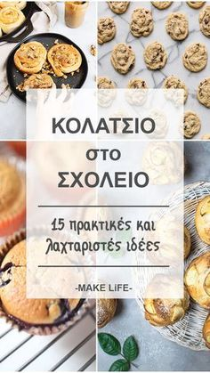 Greek Recipes, Baby Food Recipes, Food Network Recipes, Cooking Recipes, Healthy Foods To Eat, Healthy Recipes, Easy Recipes, The Kitchen Food Network, Breakfast Snacks