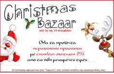CHRISTMAS BAZAAR...Όλα τα προϊόντα περιποίησης προσώπου (κρέμες, serum, προϊόντα ματιών και χειλιών & προϊόντα καθαρισμού) με ΕΠΙΠΛΕΟΝ ΕΚΠΤΩΣΗ 25%....Ισχύει έως τις 14/12