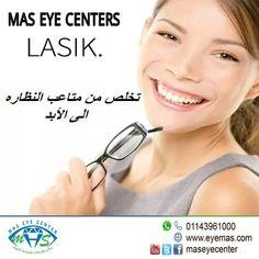 تخلص من متاعب النظارة الى اﻷبد مع #مراكز_ماس_لطب_وجراحة_العيون  خصومات حتى 2000 جنيه على عمايات #تصحيح_الابصار #lasik #femto_lasik #femto_smile #eye_care #egypt #eye_centers www.eyemas.com