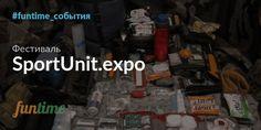 SportUnit.expo выставка товаров для спорта и туризма в Дворце Спорта.