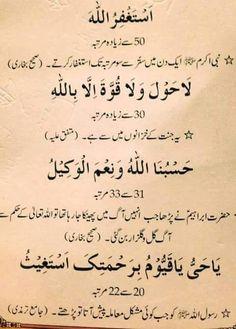 jumma mubarak with urdu quotes jumma mubarak with urdu quotes Muslim Love Quotes, Islamic Love Quotes, Islamic Inspirational Quotes, Religious Quotes, Duaa Islam, Islam Hadith, Allah Islam, Islam Quran, Quran Pak