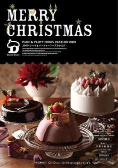 JAGDA WHO'S WHO Menu Design, Food Design, Japanese Menu, Digital Menu, Cupcake Boxes, Xmas Food, Christmas Catalogs, Dessert Recipes, Desserts