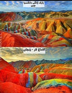 Iran, Painting, Painting Art, Paintings, Drawings