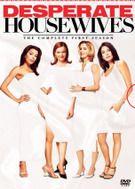 Desperate housewives - Täydelliset naiset