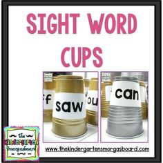 Sight Word Cups