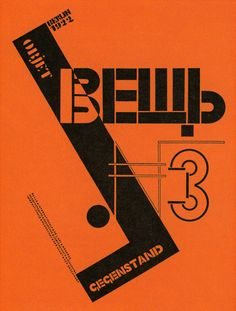 1922 Cover of the avant guard periodical 'Vyeshch' designed by El Lisstzky, one of the first designers to abandon the classical rules of typography and advocate asymmetrical layouts, geometric shapes, a limited range of colors, and sans serif letter-forms.   He's considered the first person to apply modern art techniques to typography.