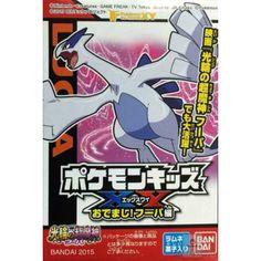 Pokemon 2015 Bandai Pokemon Kids X Y Appear Hoopa Series Lugia Figure