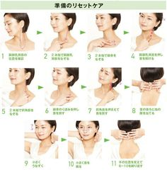 Pin by June Halverson on Health Skin Secrets, Face Yoga, Facial Exercises, Face Massage, Facial Care, Korean Skincare, Massage Therapy, Skin Treatments, Face And Body