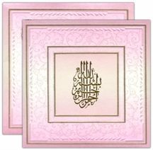 Muslim Wedding Invitations, Islamic Wedding Cards, Walima Cards – The Best Ideas Muslim Wedding Cards, Muslim Wedding Invitations, Matrimonial Services, Walima, Plan Your Wedding, Wedding Ideas, Islamic Calligraphy, Step By Step Instructions, Tapestry