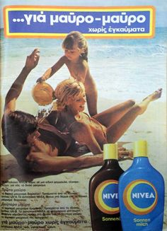 old greek ads Protect your skin from the sun with NIVEA -  palies_diafimiseis_nivea