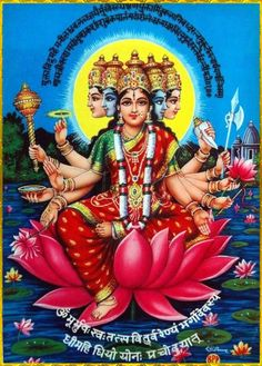 GAYATRI DEVI ॐ Saraswati Goddess, Kali Goddess, Goddess Art, Gayatri Devi, Gayatri Mantra, Maa Wallpaper, Lakshmi Images, Shiva Lord Wallpapers, Beautiful Nature Pictures