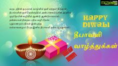 Diwali wishes tamil quotes greeting best hd Happy Diwali 2018 Images Wishes, Greetings and Quotes in Tamil Diwali Wishes Greeting Cards, Diwali Wishes Messages, Happy Diwali Wishes Images, New Year Wishes Images, Happy Diwali Wallpapers, Happy Diwali Quotes, Diwali Message, Diwali Cards, Happy Images