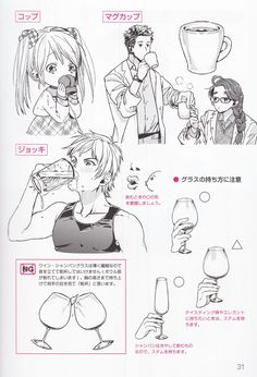 Drinking Manga Drawing Tutorials, Manga Tutorial, Hand Drawing Reference, Art Reference Poses, Character Drawing, Character Design, Drawing Base, Drawing Skills, Drawing People