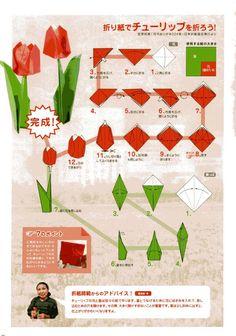 折り紙でチューリップを作ろう | MY PAGE - 楽天ブログ