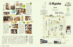 &Premium No. 03 no.3 March 2014 THE GUIDE FOR BETTER BREAD おいしいパン。