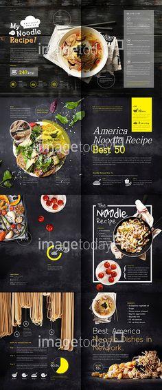 디자인소스 검정색 국수 면류 브로슈어 블랙 빈티지 오브젝트 요리 음식 음식재료 출판 파스타 팸플릿 펜네 편집디자인 푸질리 합성이미지 Design…