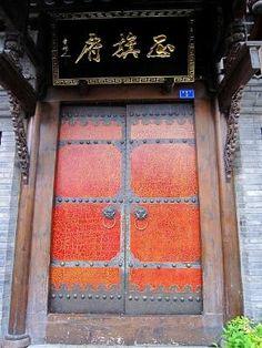 Doors 門 - Chengdu, Sichuan, China 四川 成都 寬窄巷子 by lina