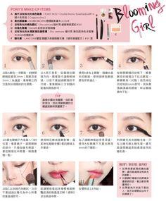 IU makeup
