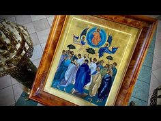 Божественная литургия в день праздника Вознесения Господня - YouTube