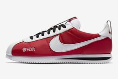 huge discount e0274 a043a Official Images  Kendrick Lamar s  Kung Fu Kenny  Nike Cortez