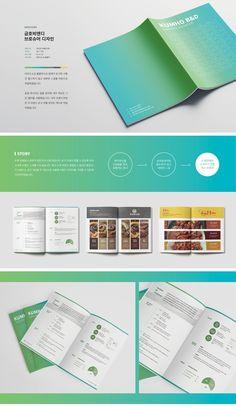 Portfolio 2020 - 꽃을 피우는 디자이너, 김화진입니다. - 그래픽 디자인 · 일러스트레이션, 그래픽 디자인, 일러스트레이션, 그래픽 디자인, 브랜딩/편집 Branding Portfolio, Portfolio Layout, Ui Ux Design, Brochure Design, Start Screen, Booklet Design, Print Layout, Guide Book, Magazine Design
