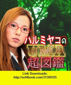 Haru Miyako's UMA Ultra Encyclopedia, iphone, ipad, ipod touch, itouch, itunes, appstore, torrent, downloads, rapidshare, megaupload, fileserve