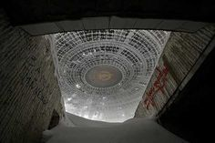 Buzludzha, Bulgaria: Looking up one of the staircases into the main auditorium.