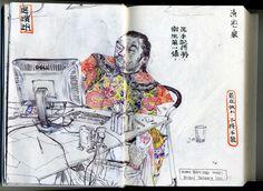 Artist Mu Pan sketchbook drawings