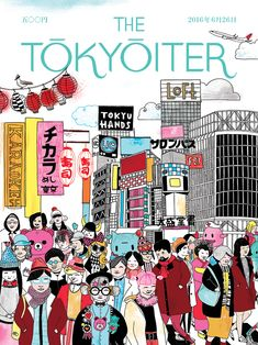 "Illustrators Around The World Are Creating Amazing ""New Yorker""–Style Cover Art For Tokyo Japan Illustration, People Illustration, Graphic Illustration, Makeup Illustration, Typography Prints, Graphic Design Typography, Cover Art, Buch Design, Japanese Prints"