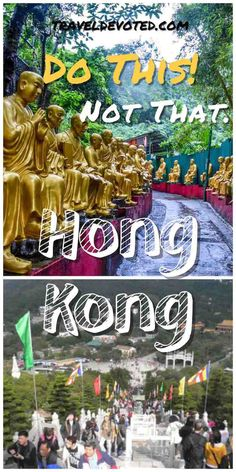 What to do in Hong Kong. Our must see destinations, and what you can avoid on your trip to Hong Kong.