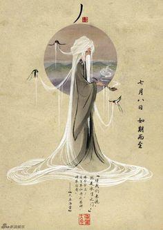 《大魚海棠》全部人物介紹 椿湫鯤靈婆鳳鼠婆子(圖)--山東頻道--人民網