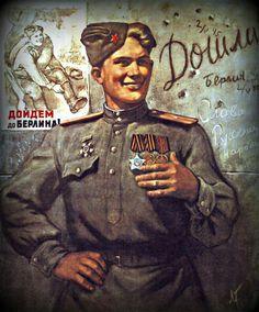 Картинки по запросу фоны день победы 70 лет картинки