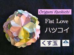 First Love Kusudama Tutorial ハツコイ(くす玉)の作り方 - YouTube