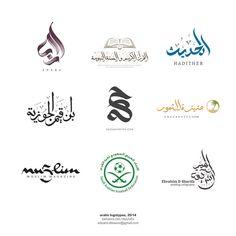 arabic logo set by mystafa on DeviantArt Typo Logo Design, Logo Desing, Minimal Logo Design, Lettering Design, Branding Design, Arab Logo, Perfume Logo, Calligraphy Logo, Islamic Calligraphy