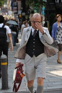 MITYP: on the street .. Omotesando - Mr.Masafumi Suzuki ,Thom Browne Suit Style -