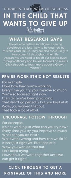 When your child wants to quit, this is what you can do. Comes with free printable with phrases to use to promote a growth mindset and evoke the power of yet. #education #powerofyet #growthmindset This post was sponsored by YummyMummy.ca #CatholicTeachers #ParentingTips