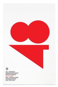 Poster and logo for the International Thessaloniki Film Festival Latino Film Festival, Cannes Film Festival 2015, Festival Logo, Festival Posters, Fff Logo, Japan Branding, Logos, Logo Design, Graphic Design