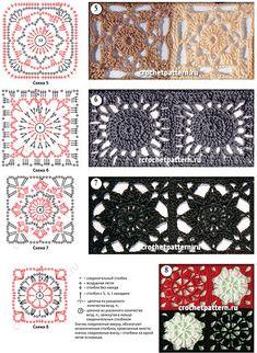 Квадратные мотивы со схемами и описанием для вязания крючком. Страница 170.