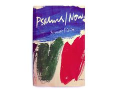 Sister Corita Kent book cover design 1973. Psalms by NewDocuments, $10.00