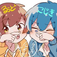 Twitter Anime Chibi, Kawaii Anime, Cute Dogs And Puppies, Ensemble Stars, Dark Art, Avatar, Sketches, Drawings, Illustration