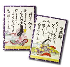 Hyakunin Isshu first appeared on playing cards in the Sengoku Warring States period (from the 15th to the 17th centuries). These cards were at first used in the imperial court and by the wives and harem girls of the daimyos. In time these card games came to be a regular seasonal event.