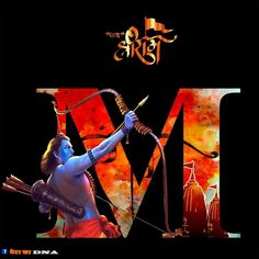 Alphabet E, Alphabet Images, Jai Sri Ram, E Image, Wallpaper, Artist, Instagram, Ali, Lord