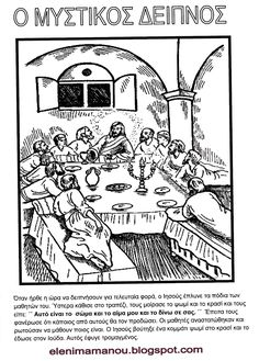 Το βιβλιαράκι με τα Πάθη του Χριστού Diy Easter Cards, Easter Crafts, Easter Ideas, Orthodox Easter, Todays Comics, Christian Kids, Orthodox Christianity, Easter Activities, Calvin And Hobbes