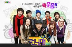 Running Man (Korean Variety Show, 2011-2012)