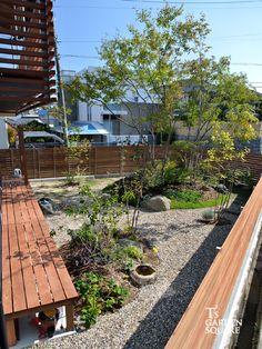つながりの庭|阿部建設新築外構工事|愛知の庭・外構デザイン|ティーズガーデンスクエア