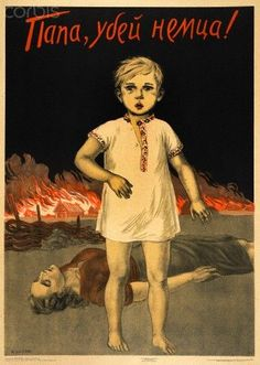 """Dad, kill a German!"" Russian WWII poster"
