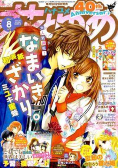 Manga Namaikizakari Capítulo 8 Página 2