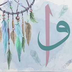 Islamic Calligraphy, Calligraphy Art, Deco, Dream Catcher, Alphabet, Lettering, Frame, Arabic Calligraphy, Picture Frame
