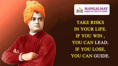 Swami Vivekananda, Thursday Motivation, Take Risks, Delhi Ncr, College Fun, Thoughts, Life, Taking Risks, Tanks